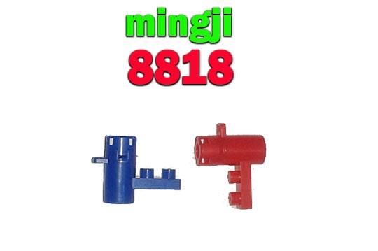خرید محفظه موتور کوادکوپتر mingji 8818