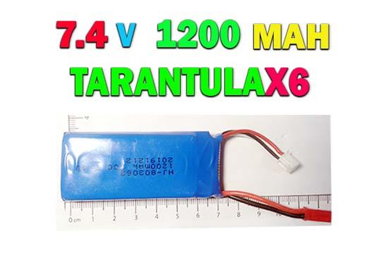 باتری لیتیوم پلیمری 7.4 ولت 1200 میلی آمپری برای کوادکوپتر و هلیکوپتر کنترلی