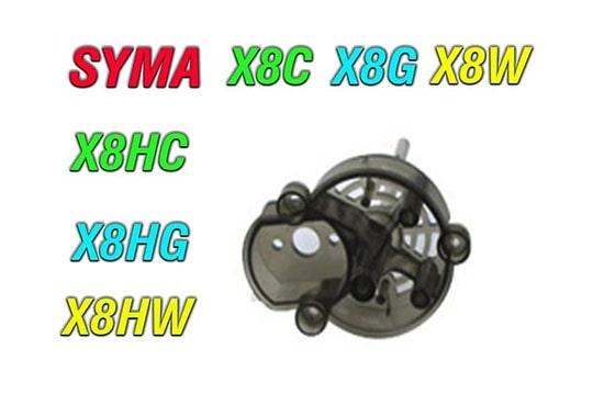 محفظه موتور  کوادهای سری سایما syma x8hg-x8hc-x8hw-x8c-x8w-x8g