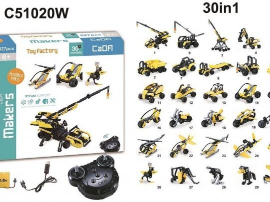 ماشین ساختنی دبل ای مدل  CADA C51020W