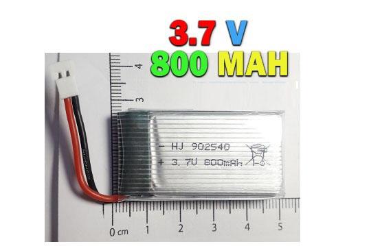 باتری کوادکوپتر سیما X5  با ظرفیت بالا ( 800 میلی آمپر )