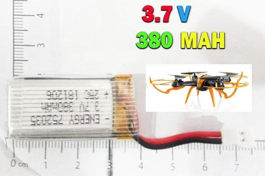 باتری کوادکوپتر 380 میلی آمپر (380MAH)