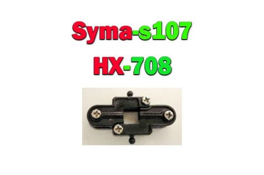گریپ ست بالایی هلیکوپترهای کوچک مثل s107g ( استوک )
