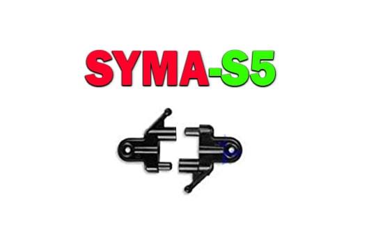 گریپ ست بالایی هلیکوپتر کنترلی SYMA S5