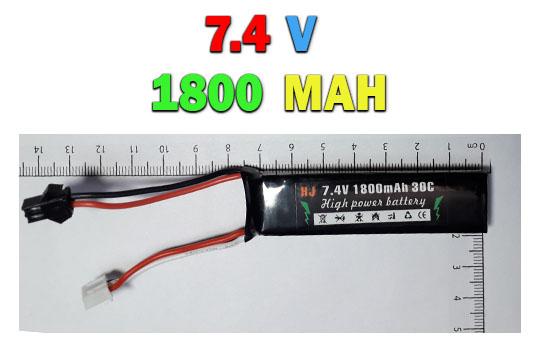 باتری 7.4 ولت 800 میلی آمپری کشیده ( آدامسی )