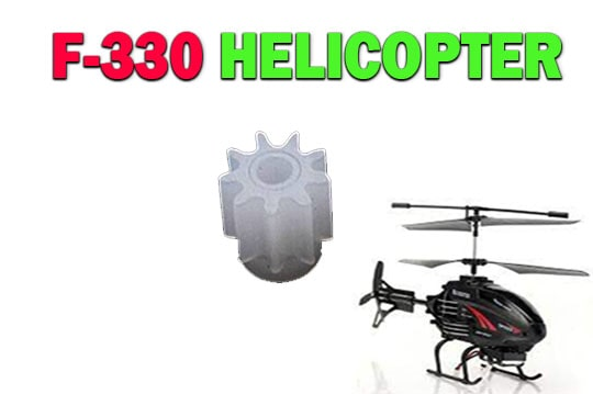 چرخ دنده سر موتور هلیکوپتر کنترلی f330
