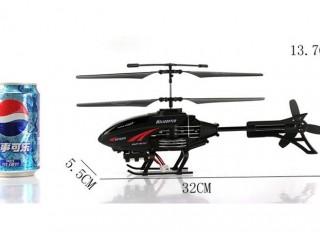 هلیکوپتر 2.5 کاناله f330