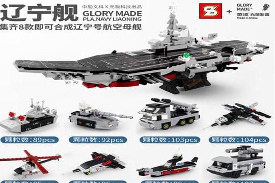 ست لگوی کشتی دریایی دارای 8 بسته مختلف که از ترکیب آنها یک کشتی بزرگ ایجاد میشود آیتم sy1559