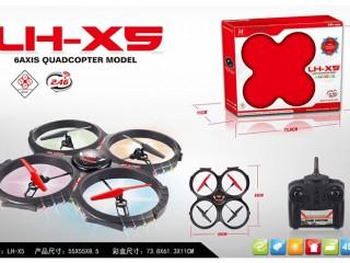 کوادکوپتر بزرگ LH-X5