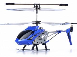 هلیکوپتر 3.5 کاناله سایما S107G