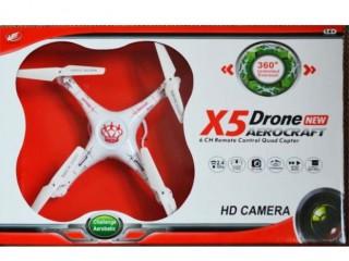کوادکوپتر سایز متوسط x5 drone