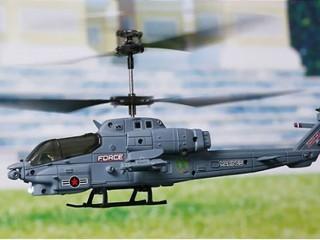 هلیکوپتر syma s108g