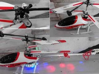 هلیکوپتر سایز بزرگ رادیویی  VOLITION