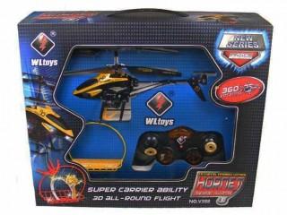 هلیکوپتر  باربری  مدل V388
