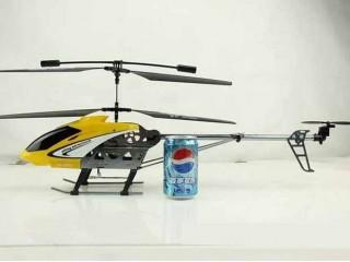 هلیکوپتر  بزرگ رادیویی مدل LH-1201