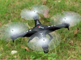 کوادکوپتر X300-1C  ( قابلیت نصب دوربین )