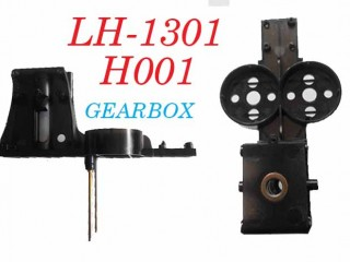 محفظه موتور هلیکوپترهای LH1301-H001