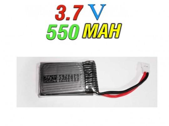 باتری کوادکوپتر 550 میلی آمپر (550MAH)
