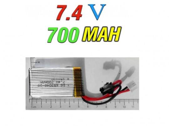 باتری اورجینال لیتیوم پلیمر 7.4 ولت 700 میلی آمپر