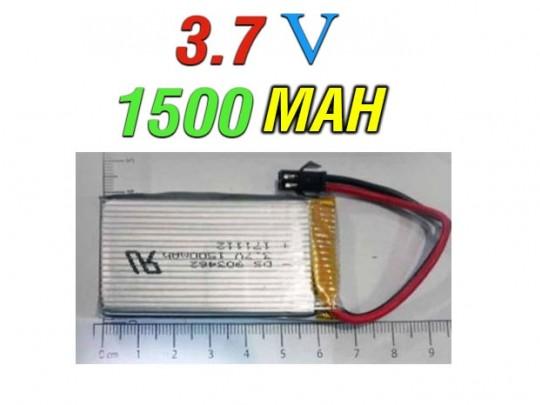 باتری اورجینال لیتیوم پلیمر 3.7 ولت 1500 میلی آمپر  3.7v-1500mah