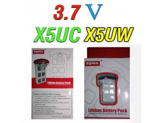 باتری کوادکوپترهای سایما syma x5uw-x5uc
