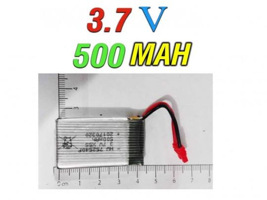 باتری اورجینال کوادکوپتر سایما SYMA x5hw