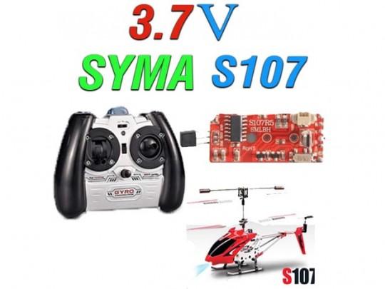دسته  کنترل و مدار  هلیکوپتر 3.5 کاناله  سایما syma s107
