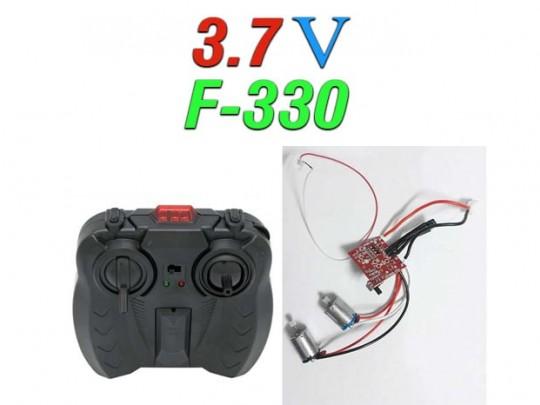 دسته کنترل و مدار با موتور هلیکوپتر f-330