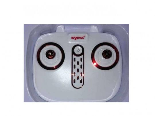 دسته کنترل کوادکوپتر X8SW-X8SC