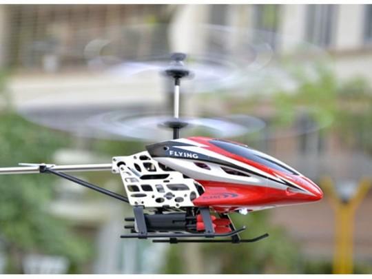 هلیکوپتر تیر انداز
