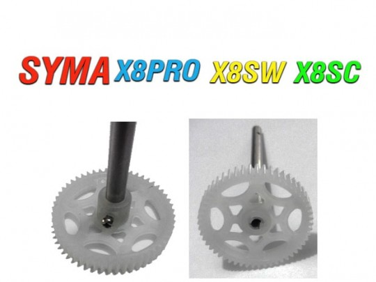 چرخ دنده درشت کوادکوپتر سایما SYMA X8SW-X8PRO-X8SC