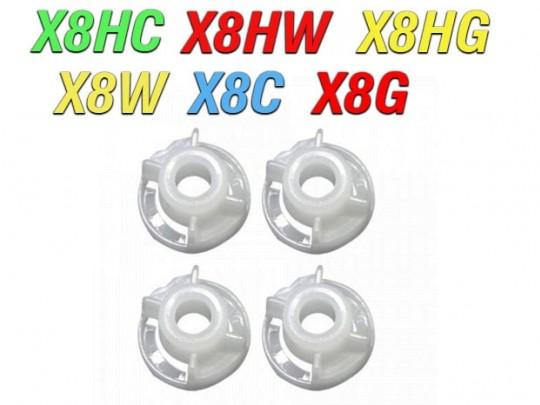 4 عدد قطعه پلاستیکی نگه دارنده ملخ سایما syma x8c-x8w-x8g-x8hc-x8hw-x8hg