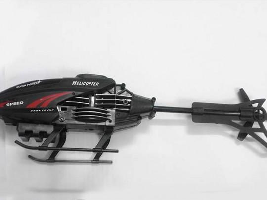 فریم هلیکوپتر F330