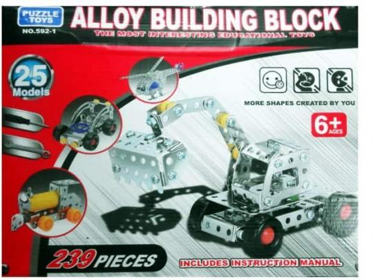 لگوی فلزی alloy blocks با قابلیت ساخت 25 مدل مختلف - ایرانکوپتر