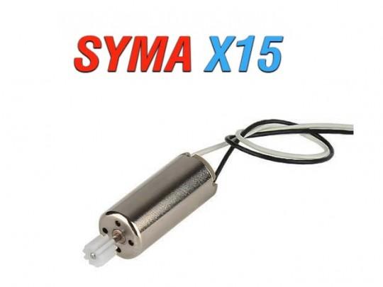 موتور تک شفت بلند برای کوادکوپترهای سایما SYMA X15-X15W