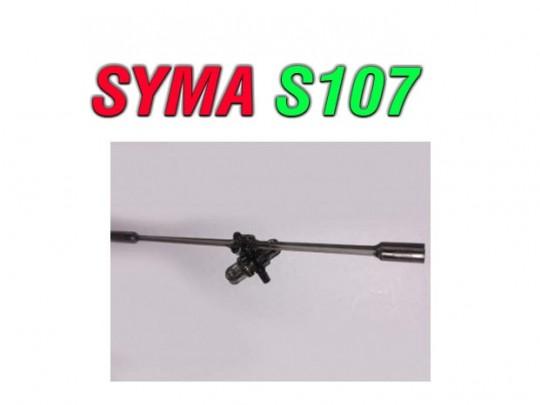 ساچ بلید کامل هلیکوپتر  syma s107