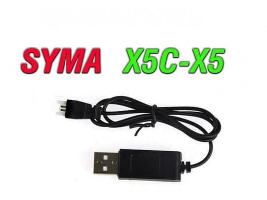 شارژر usb پهباد سیما SYMA X5-X5C-X5SC-X5SW