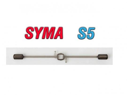 بالانسر هلیکوپتر کنترلی سیما SYMA S5