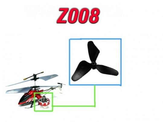 پره بغل هلیکوپتر کنترلی کوچک 2.5 سانتیمتر (استوک)