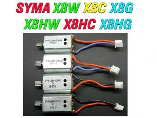 موتور کوادکوپتر سایما syma x8hg-x8hc-x8hw-x8c-x8w-x8g