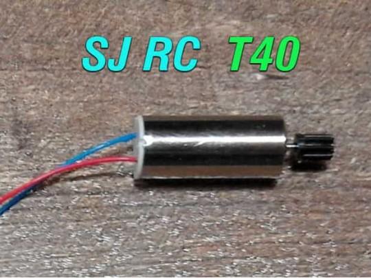 موتور کرولس 7.4 ولت پهباد 8 میلیمتری ( استوک)