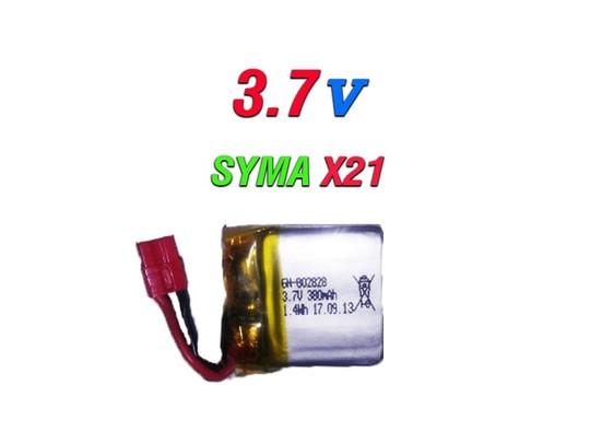 باتری اورجینال کوادکوپتر syma x21 - ایران کوپتر