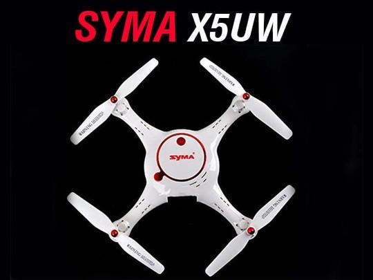 فریم کوادکوپتر syma x5uc-x5uw با پره و چرخ دنده