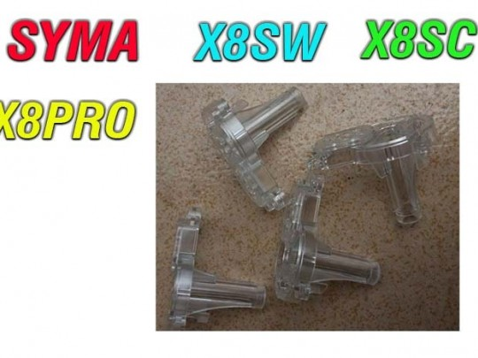 4 عدد محفظه موتور کوادکوپتر سیما x8sw-x8prox-x8sc