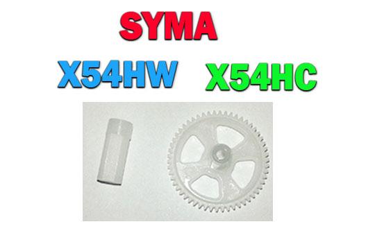 چرخدنده و گیره کوادکوپتر SYMA X54HW-X54HC