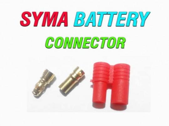 کانکتور موزی برای باتری کوادکوپتر syma x8