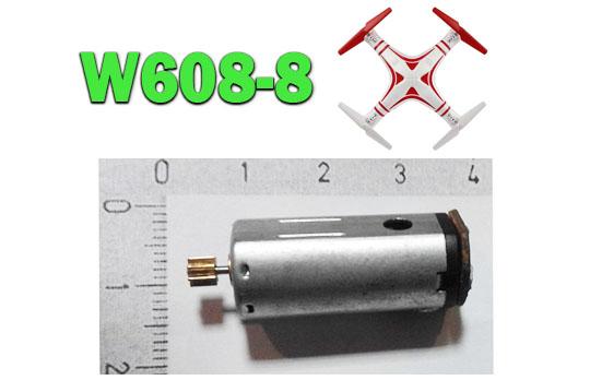 موتور کوادکوپتر شفت کوتاه ( 7.4 ولت )