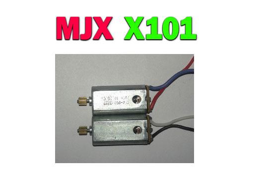 موتور جفتی کوادکوپتر mjx-x101