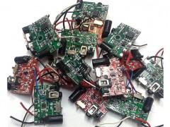 خرید مدار هلیکوپتر سنسوری دارای چشم الکترونیک