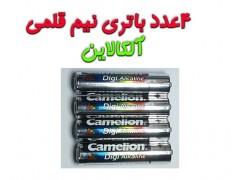 خرید 4 عدد باتری آلکالاین نیم قلمی برای ریموت کنترل کوادکوپتر و هلیکوپتر کنترلی